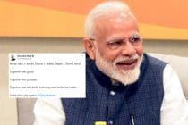 PM Modi's Tweet on BJP's Victory in Lok Sabha Elections Becomes 'Golden Tweet' of 2019