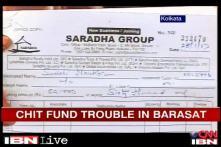 WB chit fund scam: PIL seeking CBI probe filed