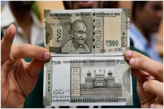 Two Rs 500 currency notes were found lying in Lucknow's Paper Mill Colony  on Thursday night | Image credit: PTI (Representational)