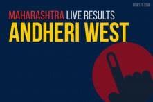 Andheri West Election Results 2019 Live Updates (अंधेरी पश्चिम): Ameet Bhaskar Satam of BJP Wins