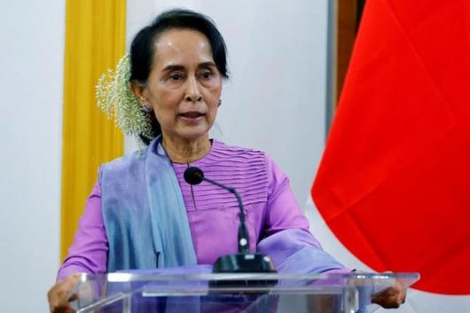 File photo of Myanmar State Counselor Aung San Suu Kyi. (Image: Reuters)