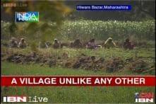 Hiware Bazar village becomes a model of development, economic progress