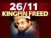 Case adjourned, Hafiz Saeed walks free