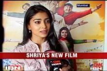 Shriya Saran talks about 'Gali Gali Chor hai'
