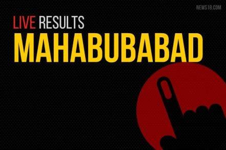 Mahabubabad Election Results 2019 Live Updates (Mehboobabad):   Kavitha Malothu wins