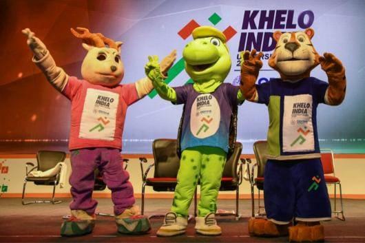 Khelo India University Games (Photo Credit: Twitter)