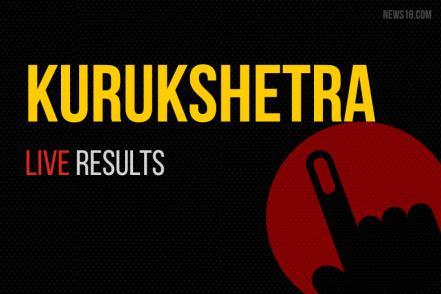 Kurukshetra Election Results 2019 Live Updates:  Nayab Singh of BJP Wins