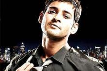 Telugu film SVSC is