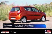Overdrive: 2014 Alto K10 bears resemblance to Auto 800 and Maruti Suzuki Celerio