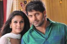 'Raja Rani' trailer: Watch Nayantara, Arya in a romantic comedy