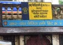 300 police posts in Mumbai illegal, unauthorised