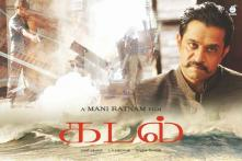 Kadal: Thulasi Nair and Gautham Karthik in 10 brilliant new posters