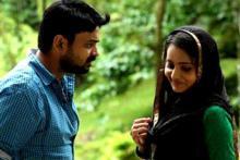 Malayalam Friday: Biju Menon, Kunchacko Boban and Samvrutha Sunil in '101 Weddings'