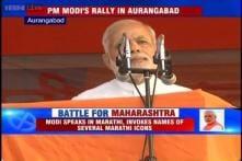 PM Modi kickstarts BJP's election campaign, says will take Maharashtra ahead of Gujarat