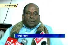 Bihar minister Ramai Ram lands in trouble