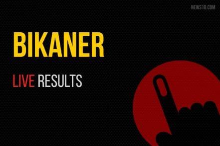 Bikaner Election Results 2019 Live Updates:  Arjun Ram Meghwal of BJP Wins