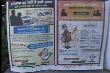 Shivraj Singh Chouhan sends 10Cr defamation notice to Sonia Gandhi, Kanti Lal