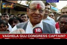 Narendra Modi's politics is communal: Vaghela