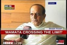 Mamata must go by UPA's choice: Dinesh Trivedi