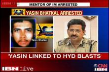 Andhra Police will question Yasin Bhatkal: Hyderabad police chief
