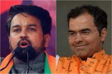 Jamia Alumni Association Files Police Complaint Against BJP's Thakur, Varma, Mishra