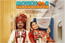 Motichoor Chaknachoor Movie Review: Nawazuddin Siddiqui, Athiya Shetty's Film is a Big Letdown