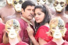 Vikram's 'Thaandavam' gets a grand music launch