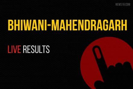 Bhiwani-Mahendragarh Election Results 2019 Live Updates (Bhiwani-Mahendrgarh-Charkhi-Dadri):  Dharambir Singh of BJP Wins