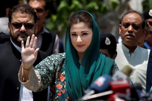 File photo of Maryam Nawaz Sharif (Image: AP/PTI)