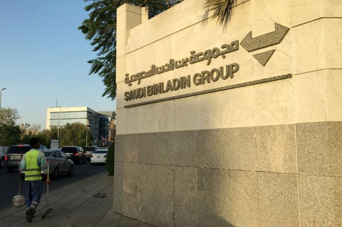 Акции SaudiBasic