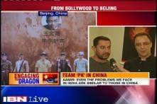 Aamir Khan, Raj Kumar Hirani, and Vidhu Vinod Chopra talk about Chinese version of 'PK'