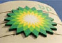BP buys search term 'oil spill' from Google