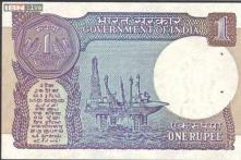 RBI to soon put one rupee notes in circulation again