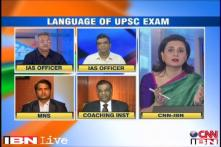 FTN: Is it right to give English an advantage in the new IAS exams?