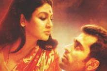 Bisorjon Shows That Love Does Not Follow Religion: Kaushik Ganguly