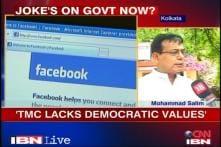 Mamata cannot stifle social media: CPI(M)