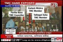 TMC hand exposed in Presidency University ransack, 5 arrested