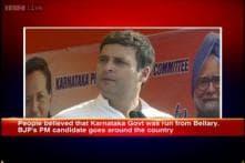 Rahul Gandhi shown black flags in Mangalore