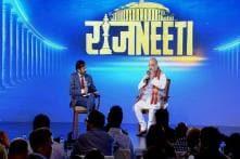 Agenda India 2019: BJP President Amit Shah on Priyanka Gandhi