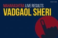 Vadgaol Sheri Election Results 2019 Live Updates (वडगाव शेरी) Wadgaon Sheri : Sunil Vijay Tingre of NCP Wins