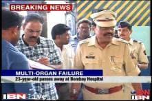 Acid attack: Maharashtra government to hand over Preeti Rathi case to CBI