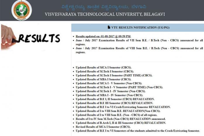 VTU BE, B Tech (Non-CBCS) Semester Exam Results 2017