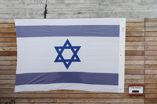 File photo of an Israeli flag. (Photo: Reuters)