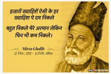 Remembering Mirza Ghalib: 11 Most Popular Couplets on Love & Life