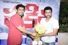 Nakili: Telugu remake of Tamil film 'Naan'