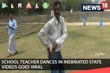 School Teacher Dances In Inebriated State, Videos Goes Viral