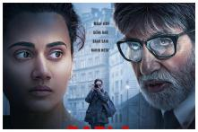 Amitabh Bachchan Asks Why No One's Celebrating Badla's Success, Shah Rukh Has a Funny Comeback