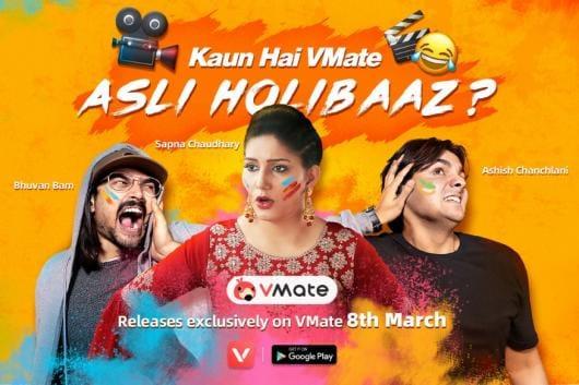 Bhuvan Bam or Ashish Chanchlani? Fans can vote to decide Kaun Hai #VMateAsliHolibaaz