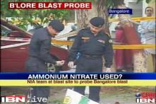 Bangalore blast: No breakthrough yet; NSG and NIA teams scan site