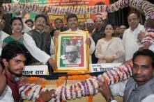 Mulayam Yadav's Daughter-in-law Aparna Sides With Shivpal Yadav, to Join Samajwadi Secular Morcha